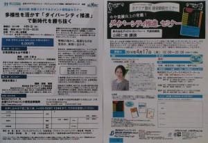 DSC_0465-1.jpg