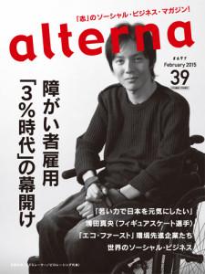 39_cover_fujisan-225x300.jpg